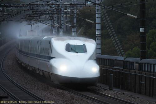 An1i1208