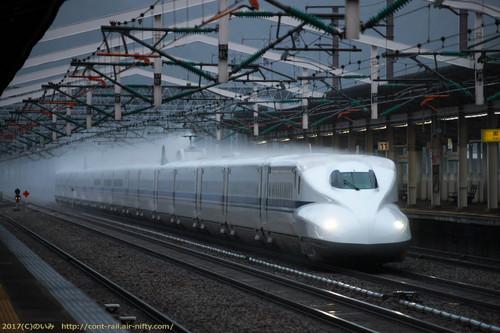 An1i1250